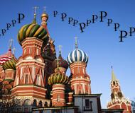 /media/tactus/images/52011/moskova_w190px.jpg